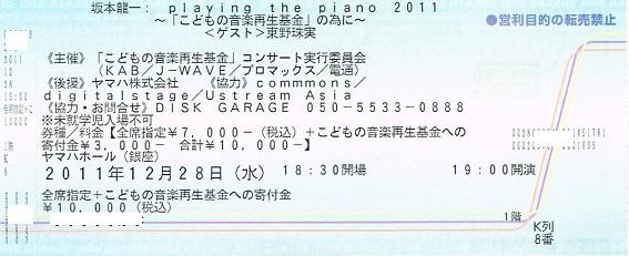 f0112873_2343488.jpg