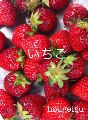 いちご大福_a0210776_1155258.jpg