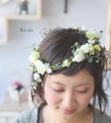 rozicdiary.exblog.jp