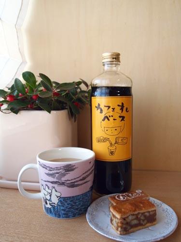 掃除の合間のお茶_a0224382_13285497.jpg