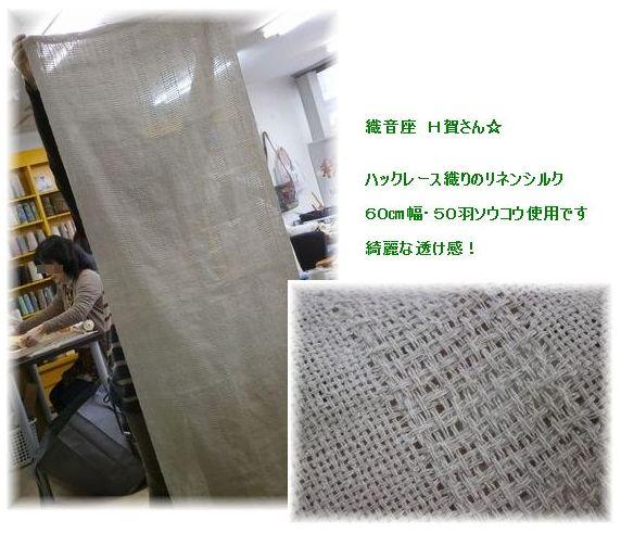c0221884_1681861.jpg