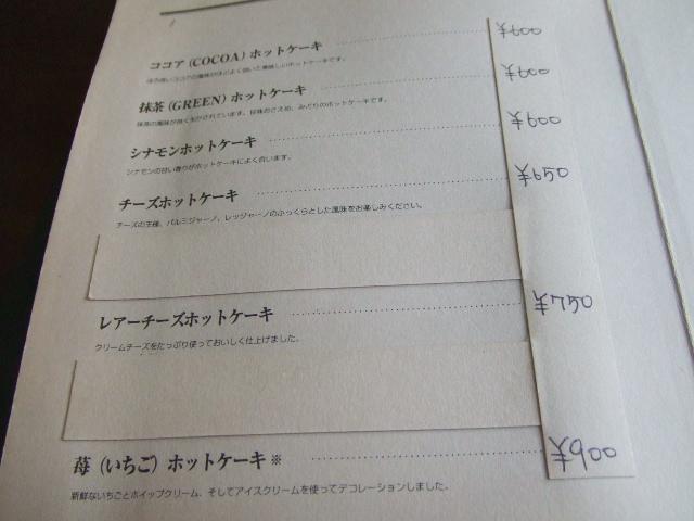 三愛_f0076001_1144745.jpg