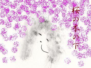 桜の木の下_b0203907_13395098.jpg
