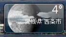 f0231709_2141935.jpg