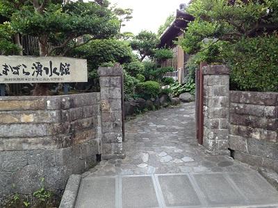 おとなりの湧水地 + 温泉_b0228113_15435523.jpg