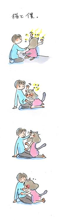 猫と僕。_a0026616_12335063.jpg