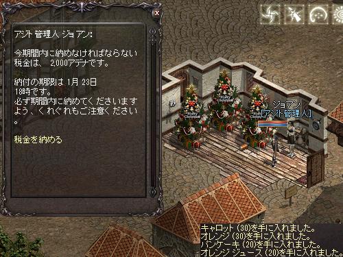 b0056117_995722.jpg