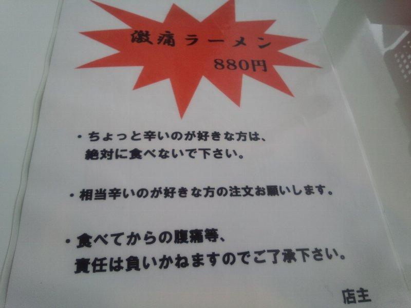 b0128821_8291940.jpg