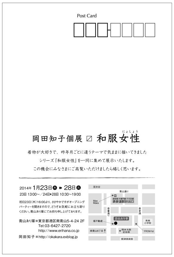 f0229926_1335192.jpg