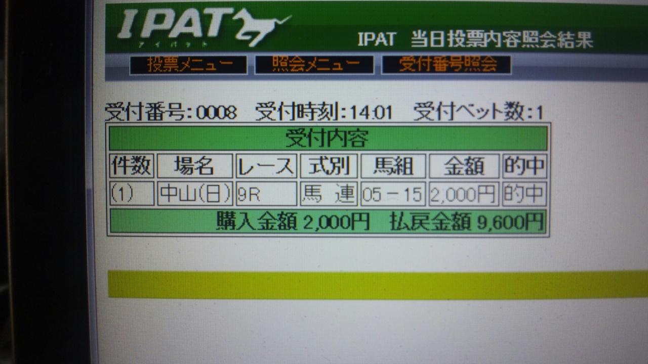 f0253236_16255273.jpg