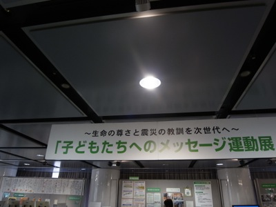 f0050651_20445555.jpg