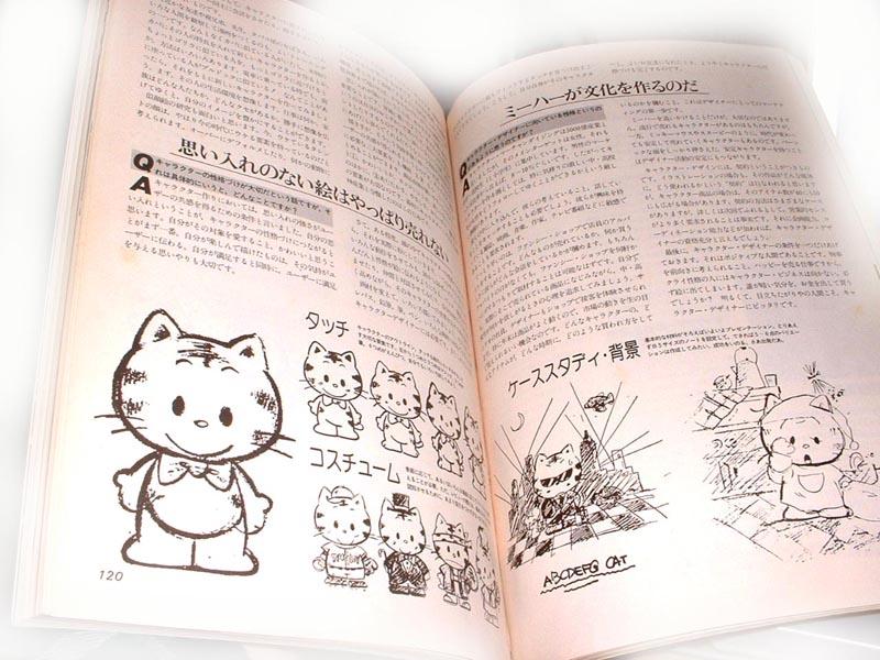 キャラクターアート講座展開2_e0082852_0113766.jpg