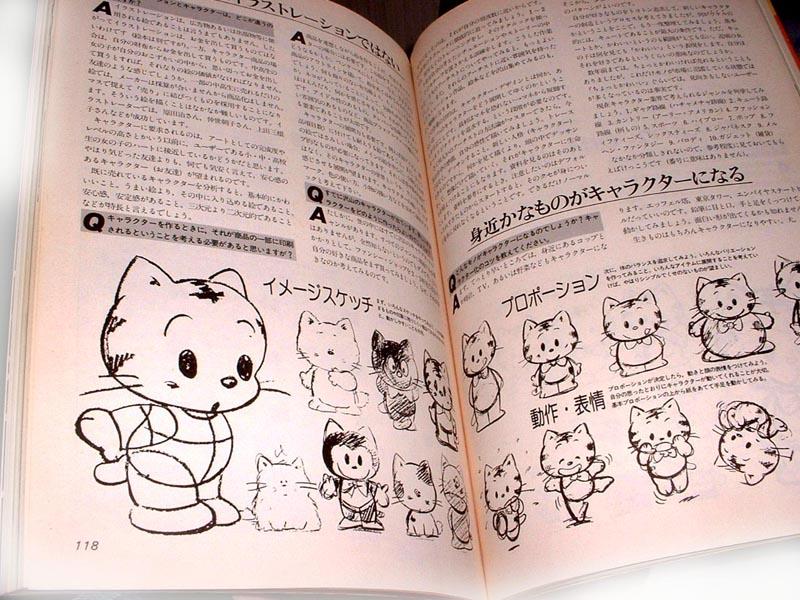 キャラクターアート講座展開2_e0082852_011592.jpg