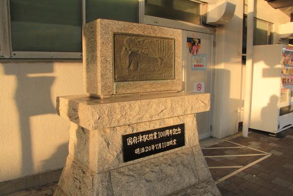 JR国府津駅 _d0202264_6413418.jpg