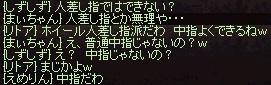 a0201367_1403142.jpg