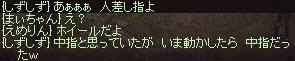a0201367_1442067.jpg