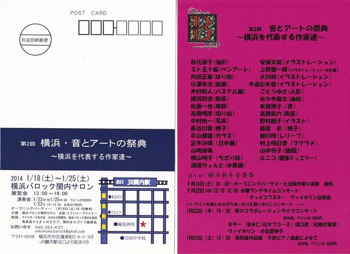 f0072976_1043276.jpg