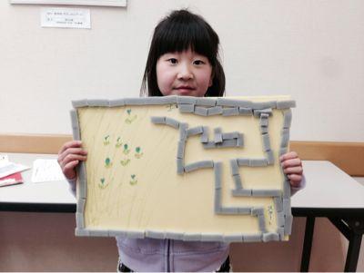 高の原造形教室〜体験会〜_f0215199_1154068.jpg