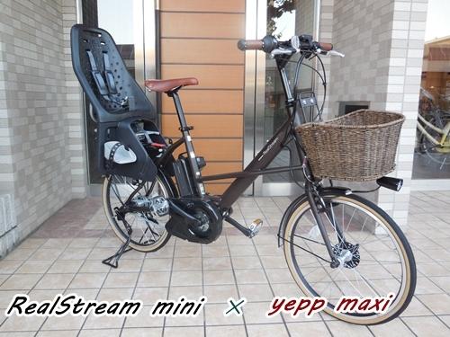 カルマックス タジマ -自転車屋 ... : 自転車 ベガス カスタム : 自転車の