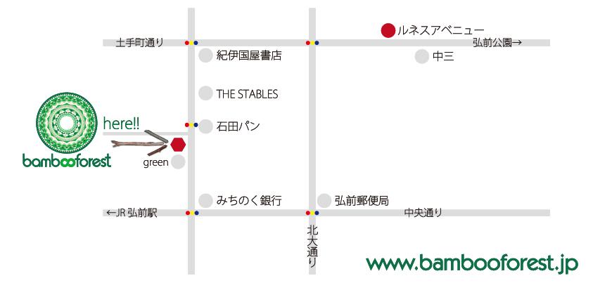 ルネス店は1/26まで、2/8に移転リニューアルOPEN!!_c0222907_1759243.jpg