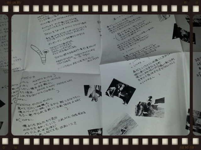 アナーキー / BEAT UP GENERATION (紙ジャケ)_b0042308_22583658.jpg