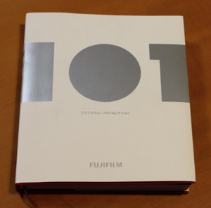 『フジフイルム・オンリーワン・フォトコレクション』展の図録の謝辞の所に私の名前も載っていました!_b0194208_0141295.jpg