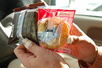 Drive to TOWADA~2014.01.14~_b0259218_2572317.jpg
