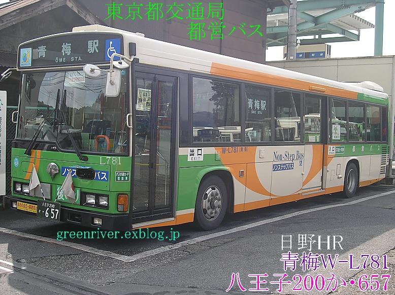 東京都交通局 W-L781_e0004218_1957922.jpg