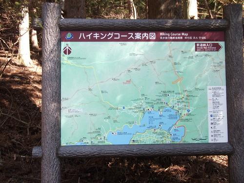 大石公園から新道峠・黒岳_f0304030_18484099.jpg