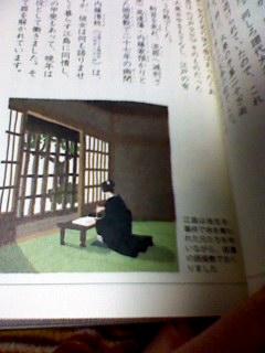 廣済堂出版「江戸の用語事典」など_e0253932_23331823.jpg