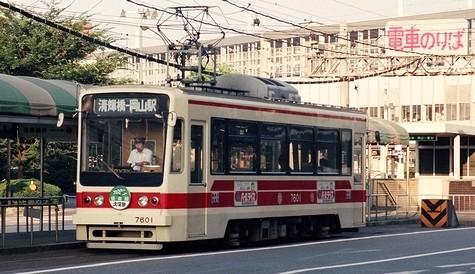 岡山電気軌道 7601 _e0030537_0144172.jpg