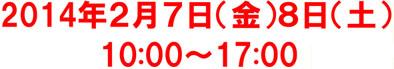 a0202246_1411065.jpg