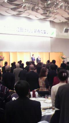 結いの党〜_d0051146_1224046.jpg