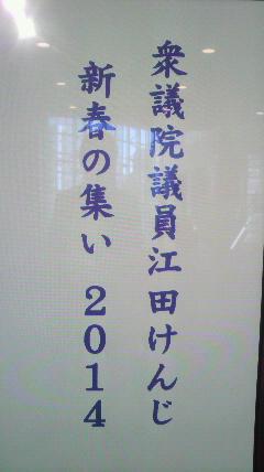 結いの党〜_d0051146_1224052.jpg