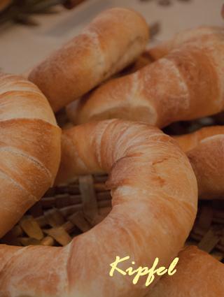 プチフランス、胡麻食パン、キプフェル、チャーシューパイレッスン_a0175348_815346.jpg