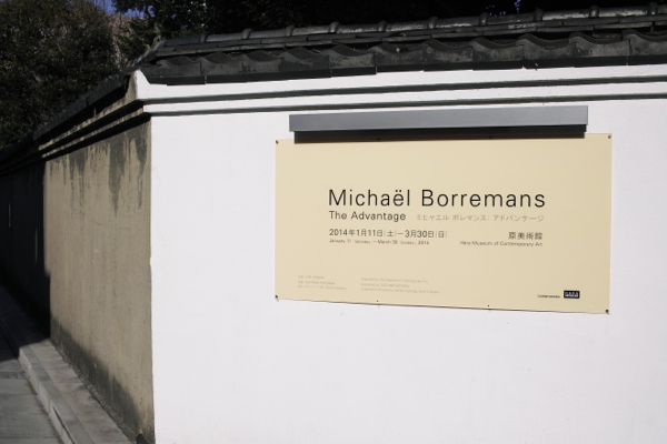 Michaël Borremans_b0129548_0201323.jpg