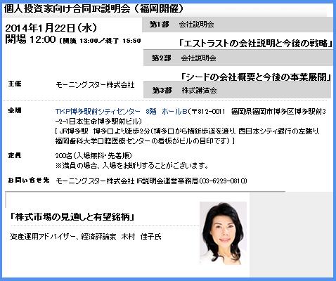 みんなで資産運用~聞いて話して考えて、未来に備える木村佳子のお金の話_f0073848_2255248.png