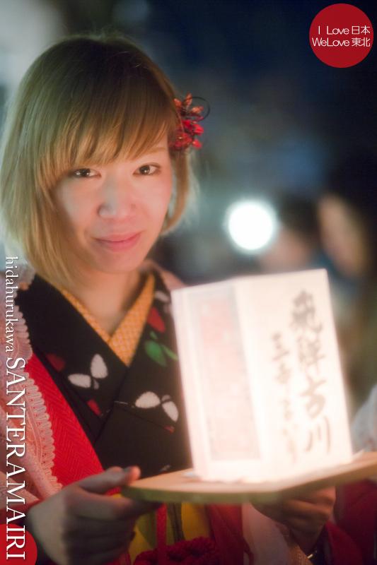 飛騨古川三寺まいり2014 - 写真撮影記 03 縁結び編_b0157849_20103668.jpg