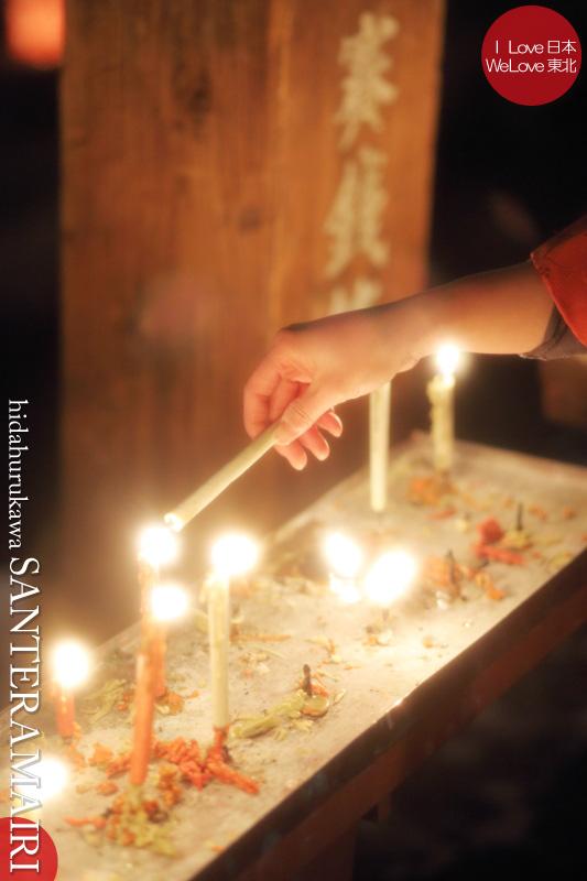 飛騨古川三寺まいり2014 - 写真撮影記 03 縁結び編_b0157849_20501050.jpg
