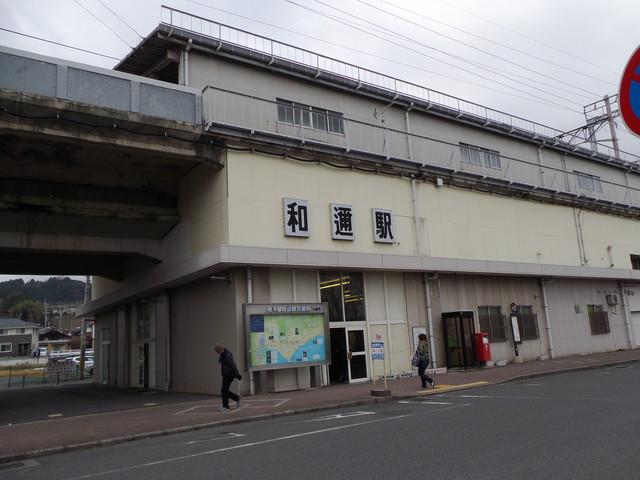 関西あの駅わに駅_c0001670_21415227.jpg