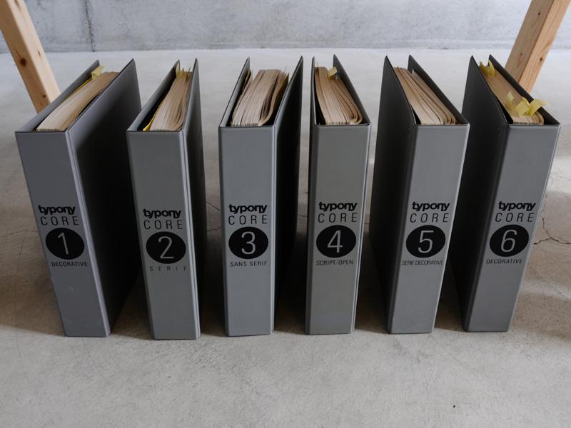 乙庭ギャラリー 生物図鑑17 Maniackers Design 「Rare Book Collections Exhibition」 展覧会記録_f0191870_1538272.jpg