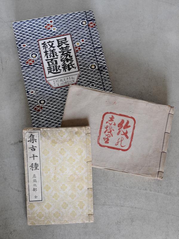 乙庭ギャラリー 生物図鑑17 Maniackers Design 「Rare Book Collections Exhibition」 展覧会記録_f0191870_15575738.jpg