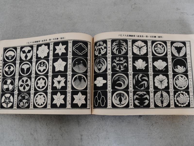 乙庭ギャラリー 生物図鑑17 Maniackers Design 「Rare Book Collections Exhibition」 展覧会記録_f0191870_1623612.jpg