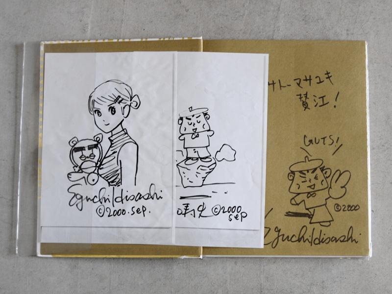 乙庭ギャラリー 生物図鑑17 Maniackers Design 「Rare Book Collections Exhibition」 展覧会記録_f0191870_17183379.jpg