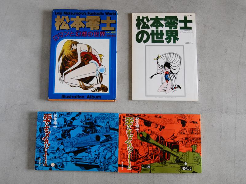 乙庭ギャラリー 生物図鑑17 Maniackers Design 「Rare Book Collections Exhibition」 展覧会記録_f0191870_17331391.jpg