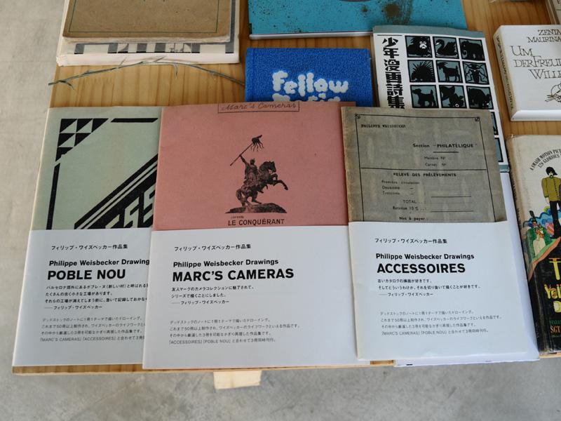 乙庭ギャラリー 生物図鑑17 Maniackers Design 「Rare Book Collections Exhibition」 展覧会記録_f0191870_19274310.jpg