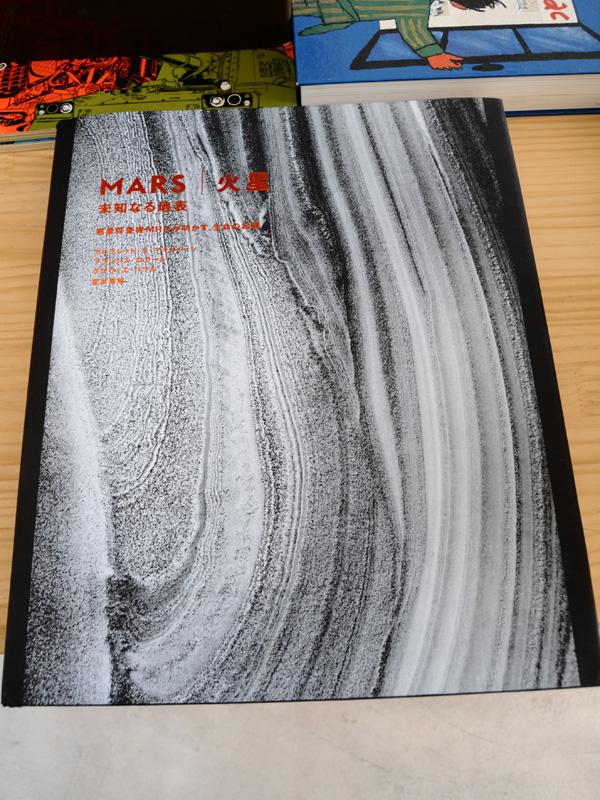 乙庭ギャラリー 生物図鑑17 Maniackers Design 「Rare Book Collections Exhibition」 展覧会記録_f0191870_19483045.jpg