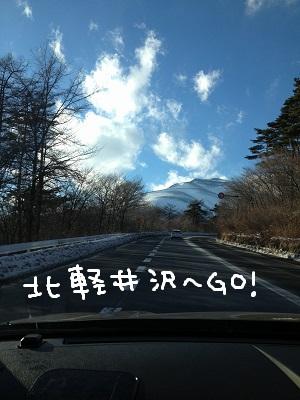b0092580_1374217.jpg