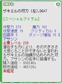 f0216482_3224830.jpg