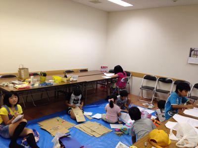 城陽教室〜お店のデザイン〜_f0215199_0582995.jpg